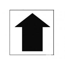 20 Inch Arrow Stencil